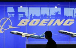 Business News: Boeing Co. has just acquired defense technology company Argon ST